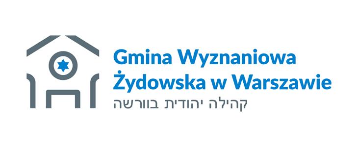The Jewish Community of Warsaw - Logo